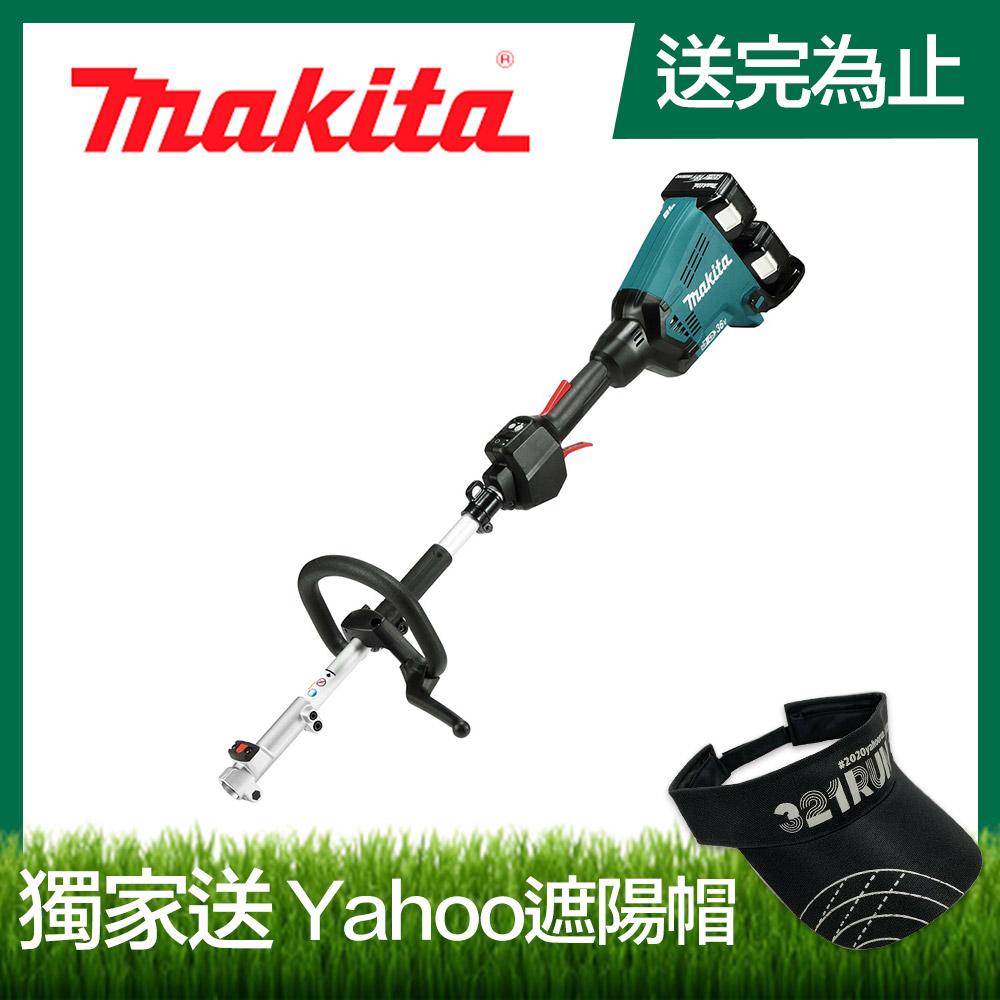 MAKITA牧田 36V充電式組合動力機DUX60Z單主機 無電池 無充電器