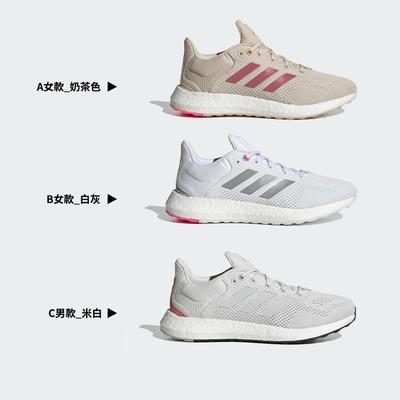 【限時快閃】ADIDAS PUREBOOST 2  男女 慢跑鞋(多款任選)