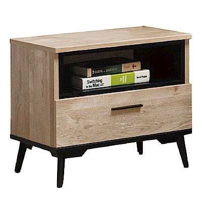 文創集 波普爾時尚1.8尺木紋床頭櫃/收納櫃-54x40x48.5cm-免組