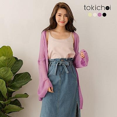 東京著衣 百變女孩換季必備微透多色針織外套(共四色)