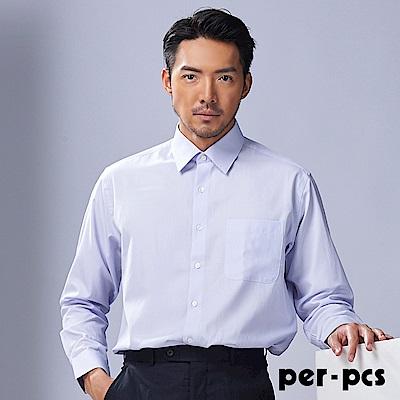 per-pcs典雅造型長袖襯衫_717455