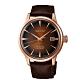 SEIKO PRESAGE 紳士品味機械腕錶4R35-01T0P/SRPB46J1 product thumbnail 1