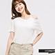 H:CONNECT 韓國品牌 女裝 -不對稱露肩設計T-Shirt - 白 product thumbnail 1