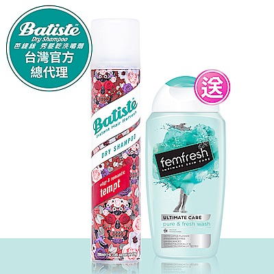 Batiste秀髮乾洗噴劑-暗戀薔薇200ml