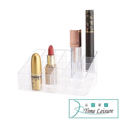 Time Leisure 24位多功能口紅化妝品透明水晶收納架