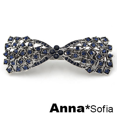 【滿額再7折】AnnaSofia 古典藍晶蝶結 純手工髮夾邊夾