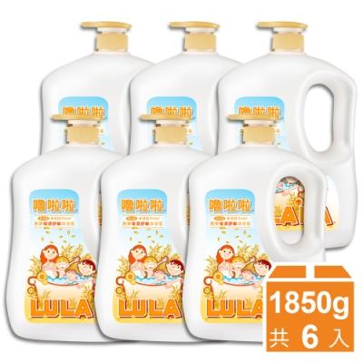 嚕啦啦 燕麥保濕舒敏沐浴乳-1850gX6瓶