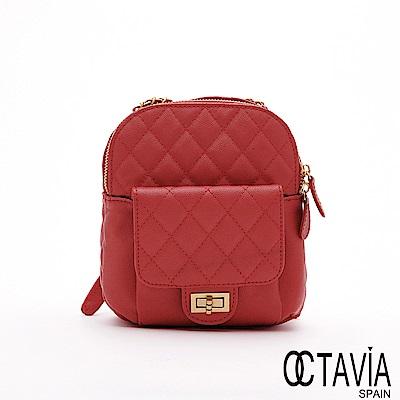 OCTAVIA8 真皮 -  閃亮亮  菱格珍珠牛皮小巧二用後背包 - 迷你亮紅