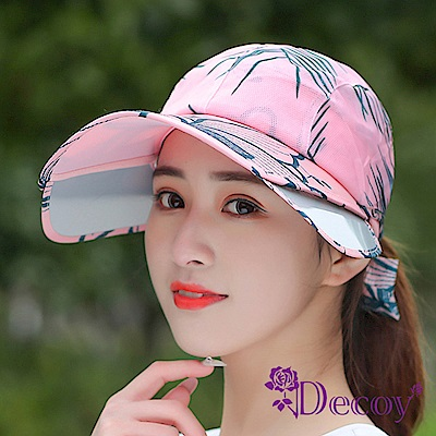Decoy 伸縮帽沿 棕梠葉鏤空防曬棒球遮陽帽 粉