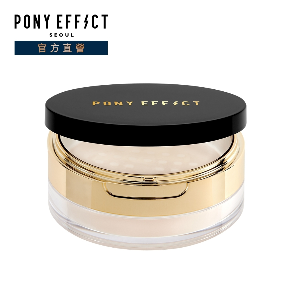 PONY EFFECT 絕對控油烘焙蜜粉(6.5g)