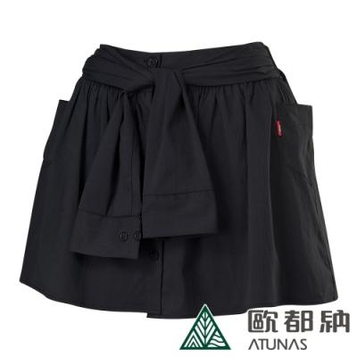 【ATUNAS歐都納】女款彈性褲裙A1-PA1515W黑/零碼出清/短褲