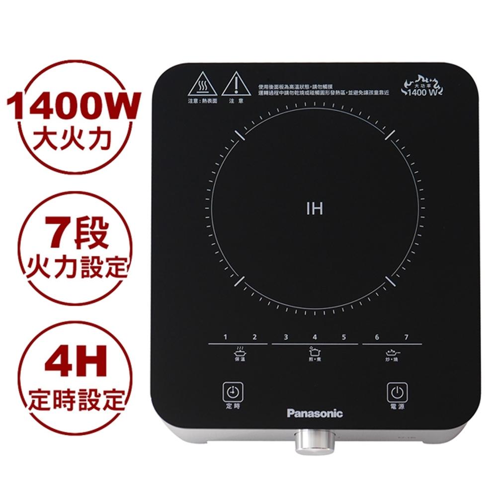 Panasonic國際牌IH電磁爐 KY-T30
