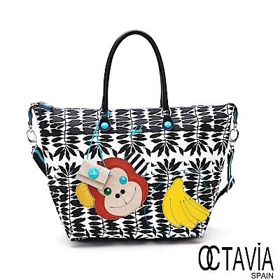 OCTAVIA 8 真皮  -   GABS 藝術拼皮魔術三用變形包 - 猴子藍