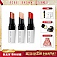 【官方直營】Bobbi Brown 芭比波朗 晶鑽潤色護唇組 product thumbnail 1