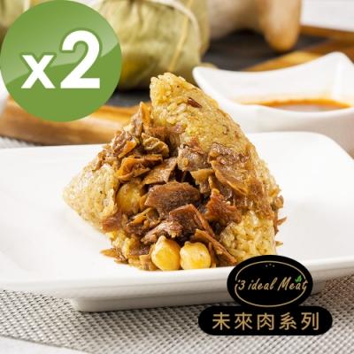 i3 ideal meat-未來肉滷香粽子2包(5顆/包)
