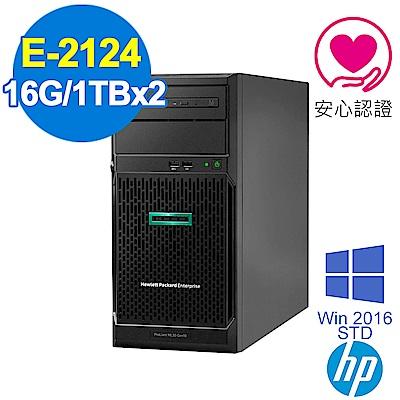 HP ML30 Gen10 伺服器 E-2124/16G/1TBx2/2016STD