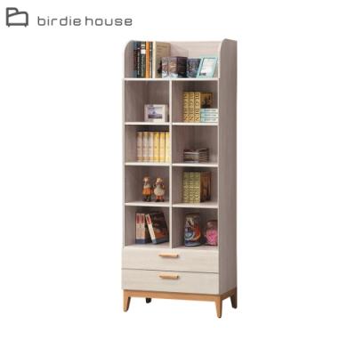 柏蒂家居-美莎2.7尺上開放式下二抽書櫃/收納置物櫃/展示櫃-80x32x195cm