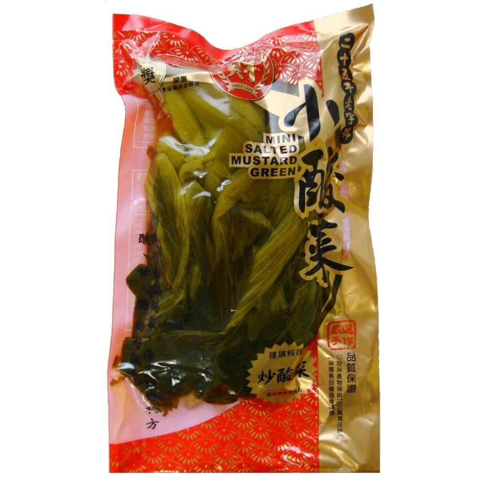 宗益客家酸菜/小酸菜600Gx5包