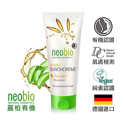 麗柏有機 neobio 淨柔潤護沐浴乳(敏弱肌適用)( 200 ml)