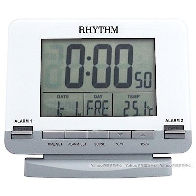 RHYTHM麗聲 簡潔白灰配色雙鬧鈴電子鐘/12cm