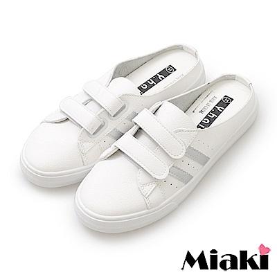 Miaki- 穆勒鞋.小資女必備休閒平底包鞋-銀
