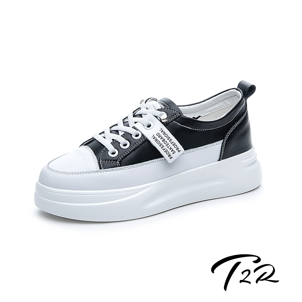 T2R-正韓空運-織帶造型真皮帆布鞋小白鞋隱形增高鞋-增高6公分-黑