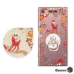 Corner4 Sony Xperia XZ1 奧地利彩鑽指環扣雙料手機殼-蘑菇小鹿