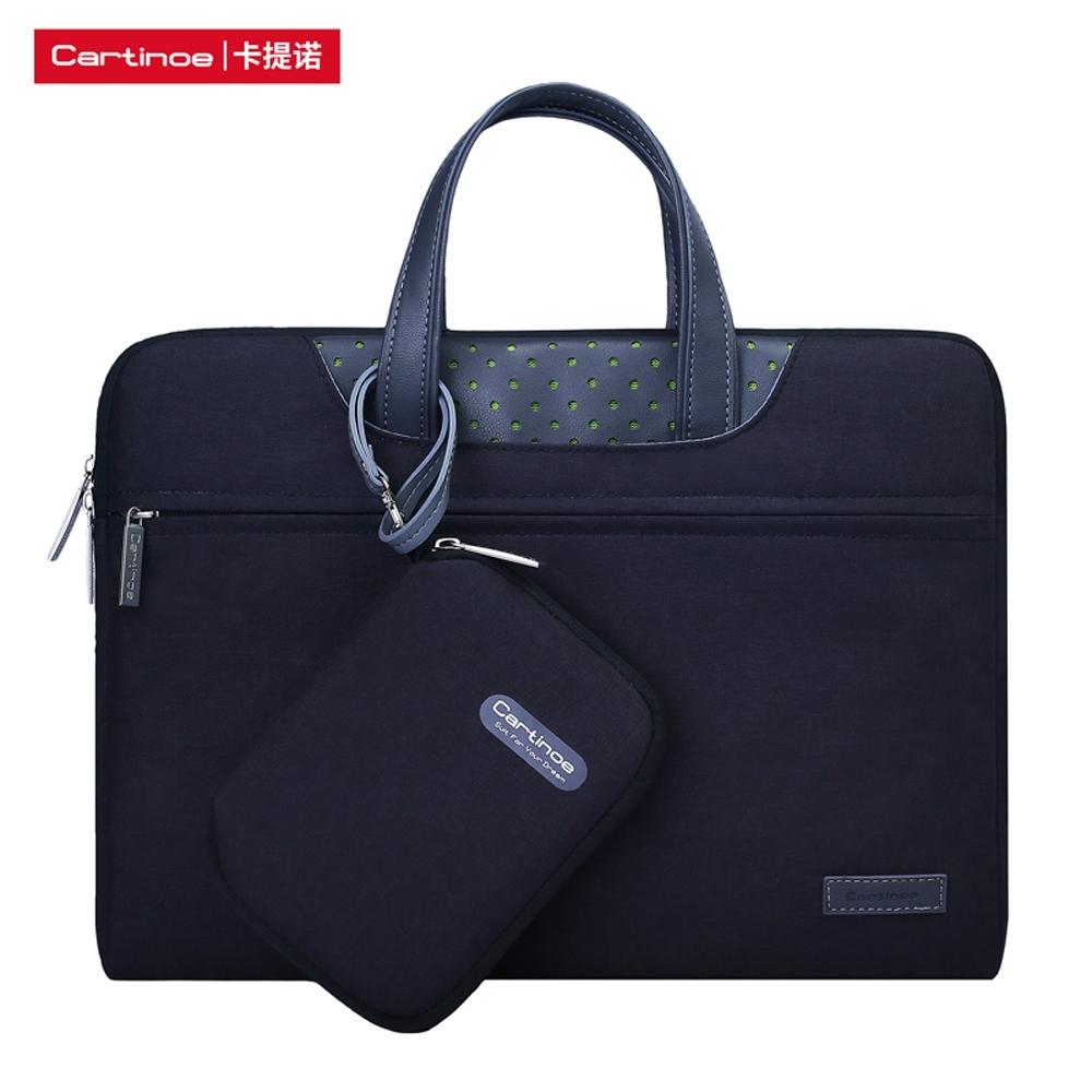 Cartinoe 卡提諾 凌度系列 15.6吋手提電腦包 筆記型電腦包 贈電源收納包