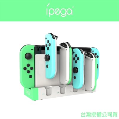 【iPega】任天堂switch 副廠 JoyCon蟒蛇四充(動物森友會配色版)