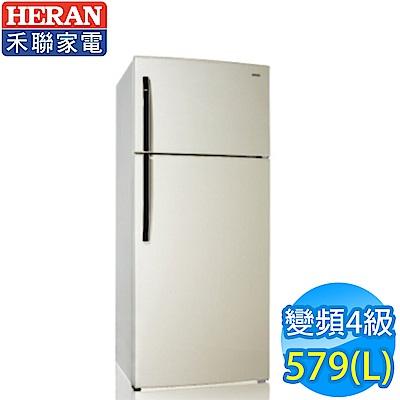 福利品 HRAN禾聯 579L 4級變頻2門電冰箱 HRE-B5821V
