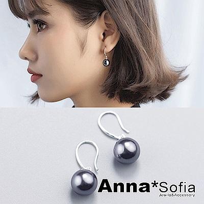 【3件5折】AnnaSofia 雍容貝珠 925銀針耳針耳環(灰黑珠-銀系)