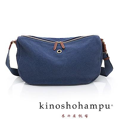 kinoshohampu Weekend系列彎月設計斜背包(大) 藍