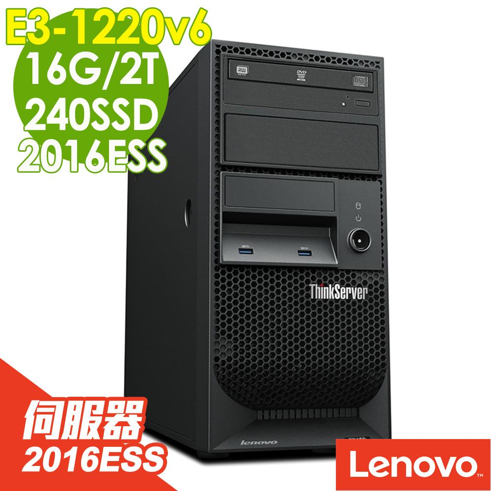 LenovoTS150 E3-1220v6/16GB/240SSD+2TB/2016ESS