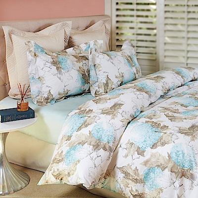 寬庭-PUR | Bella美好時光(柔光綠)| 300T印花緞織寢飾加大四件組