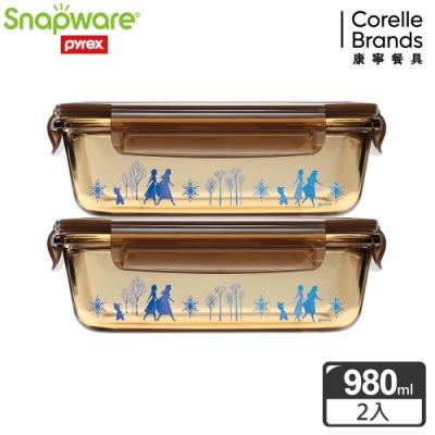Snapware 康寧密扣冰雪奇緣耐熱玻璃保鮮盒長方型980ml*2入組