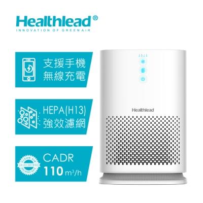 [時時樂限定]德國Healthlead 4-8坪 小新HEPA濾網H13級無線充電強效空氣清淨機 EPI-131