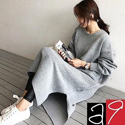 正韓 NANING9寬版側岔素面針織洋裝-(共三色)a9