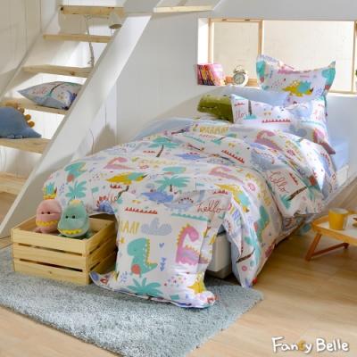 義大利Fancy Belle 侏儸紀樂園 單人純棉防蹣抗菌吸濕排汗兩用被床包組
