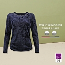 ILEY伊蕾 典雅縫飾圓領絨布上衣(灰/藍/紅)