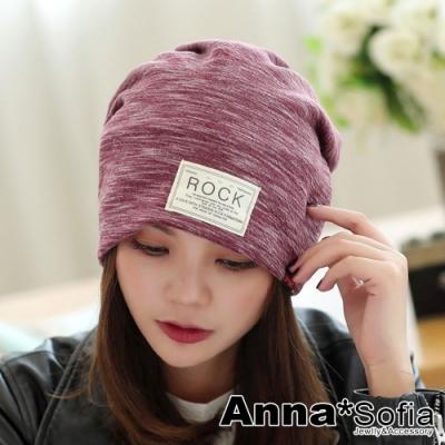 【滿688打75折】AnnaSofia 布標ROCK層色 針薄帽套頭貼頭毛帽(酒紅系)