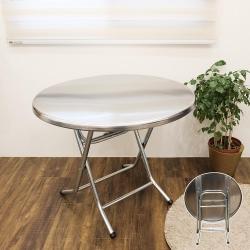 【Amos】不鏽鋼圓形摺疊桌