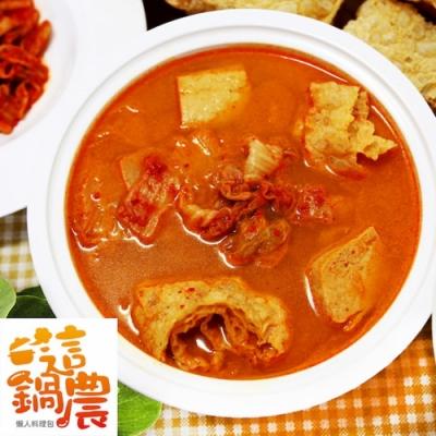 這鍋農韓式泡菜鍋(700gx4入)