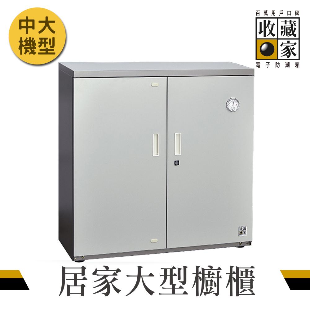 收藏家左右多門大型電子防潮箱 AXH-280M