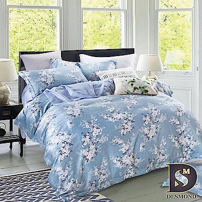 DESMOND岱思夢 加大 100%天絲八件式床罩組 TENCEL 錦簇-藍