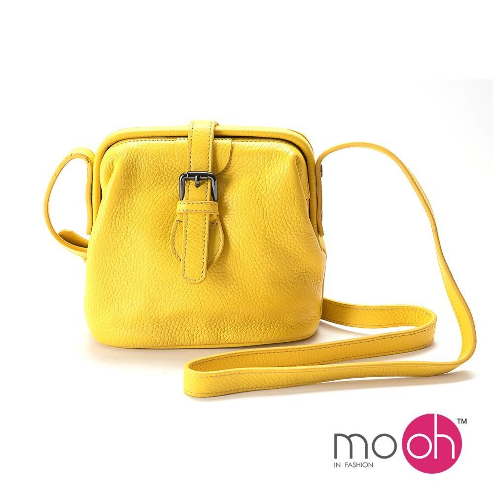 mo.oh-全真皮-皮帶扣側背貝殼包小包-黃色