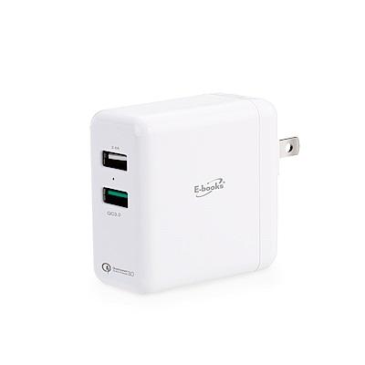 E-books B40 高效能QC3.O雙孔充電器