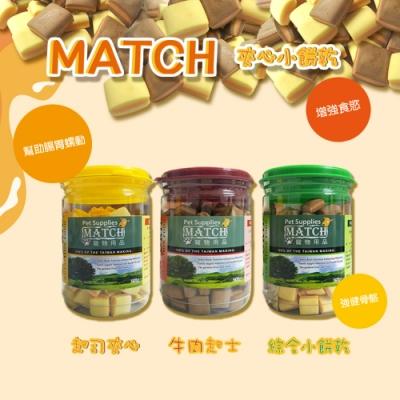 [3罐組] MATCH 夾心小餅乾 250g 寵物狗零食零嘴 點心