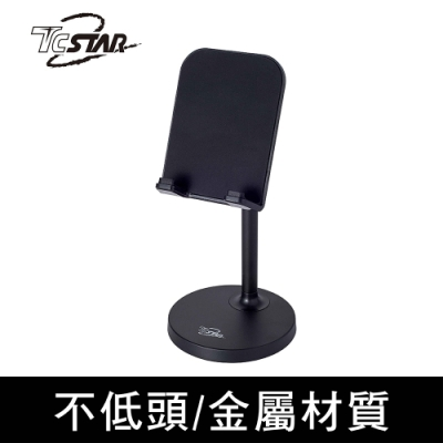 TCSTAR 手機 平板 鋁合金支撐架 TCL002BK