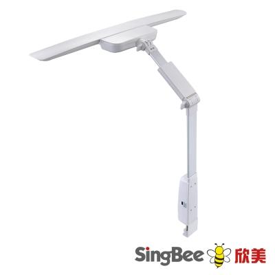 【SingBee欣美】非凡LED檯燈
