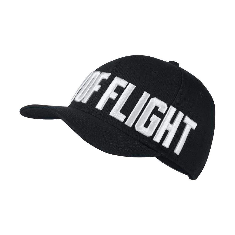Nike Jordan Jumpman 帽子